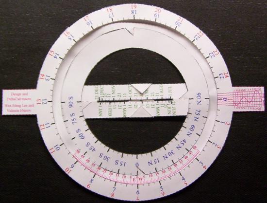 Valentin_Hristov_SDRING_Sundial_Model.jpg